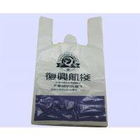 定制塑料马夹袋,阜阳塑料马夹袋,丽霞日用品生产厂家