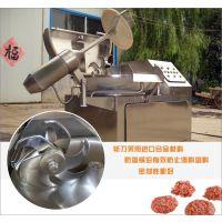河南省高速斩拌机厂家 不锈钢斩拌机 河南民生食品机械厂