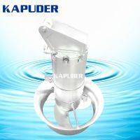 水下搅拌器 高速潜水搅拌器 厂家南京凯普德