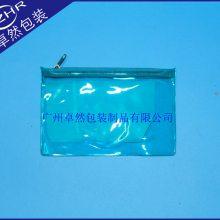 电压迷你锁链包pvc塑料可做有色料pvc磨砂拉链钮扣包拉骨袋加厚