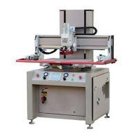 皮革丝印机皮革移印机皮革丝网印刷机