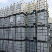 漯河1000升IBC集装桶|次氯酸钠吨桶|危险品包装|耐酸碱腐蚀包装|24小时发货