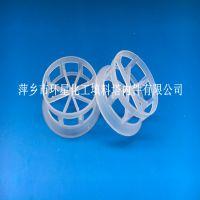 萍乡市环星化工填料专业生产CMR3A阶梯环填料