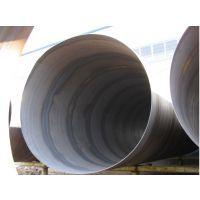 螺旋管 大口径螺旋钢管 天津大邱庄螺旋钢管厂