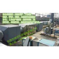 珠海烧烤厨房有机废气治理烟UV光解油烟净化器 油烟净化器专业厂家绿河