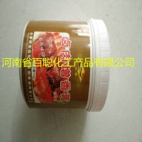 江联牌卤肉增香膏 熟食、卤肉、豆制品的卤制及肉制品腌制、火腿、腊肠的制作