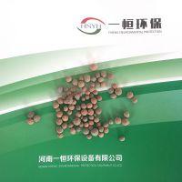 【YIHENG/一恒】生物陶粒滤料填料