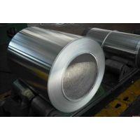 国标铝合金1A80A国标铝合金板