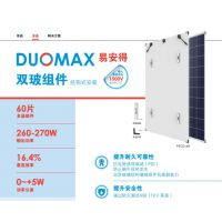 苏州太阳能光伏发电系统 常熟光伏发电 常熟太阳谷光伏发电