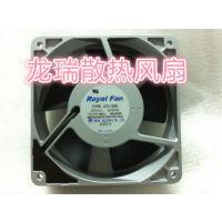 日本Royal Fan UTL125C 12038散热风扇