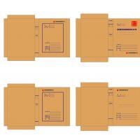供应 牛皮卡档案 装具 印刷 制作
