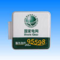 专业生产国家电网铭牌,国家电网标识,电网灯箱,95598灯箱