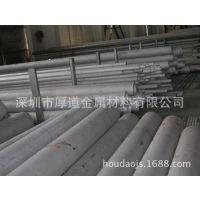 不锈钢管304 工业管厚壁管 无缝管 201不锈钢无缝管 规格齐全