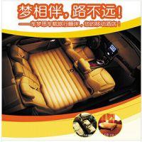 车梦思车载旅行床车中床自驾必备旅行床车载充气床垫一件代发包邮
