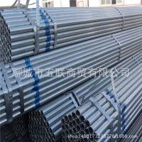 热销英标BS1387镀锌钢管 q235利达热镀锌管 q235大棚热镀锌钢管