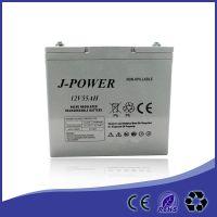 厂家直销12V50AH储能蓄电池蓄电瓶供应12V电瓶使用方便持久耐用