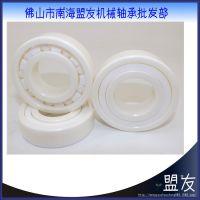 国产深沟球轴承 6206陶瓷轴承  氮化硅陶瓷轴承