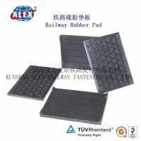 铁路橡胶垫板生产厂家