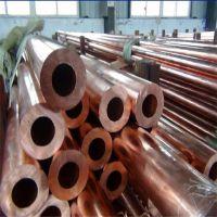 大量现货t2紫铜管 大口径厚壁紫铜管100*10 56*15 65*15 tp2紫铜盘管