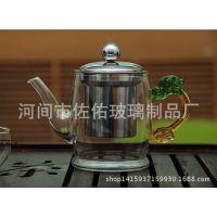 手工耐热玻璃不锈钢漏茶壶 六人壶 耐高温玻璃茶壶泡茶壶钢漏壶