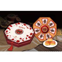 中秋月饼纸礼盒,月饼纸盒包装定制,高档月饼纸盒包装