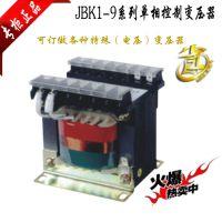 【企业集采】JBK3-100VA机床变压器 JBK3-100VA/100W机床变压器