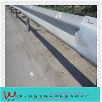 高速公路防撞护栏板,波形护栏板,喷塑护栏板生产厂家