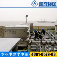湿法湿式电除尘高频电源1000MW超超临界燃煤发电机组改造项目