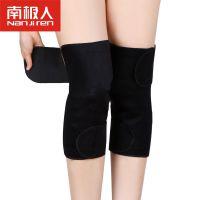 天猫爆款南极人夏季超薄托玛琳发热老寒腿户外运动护膝 一件代发