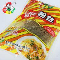 山东供应出口级红薯粉条 口感佳 欲购从速【图】