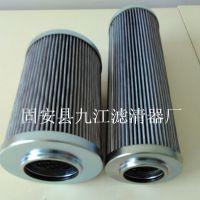 3PD110*250A80电厂不锈钢液压油滤芯