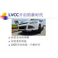 重庆馨玛俐现代IX35豪华款前护杠(LED)