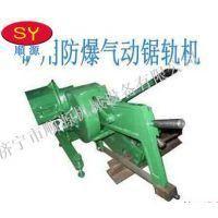 MQ50气动锯轨机专业生产厂家