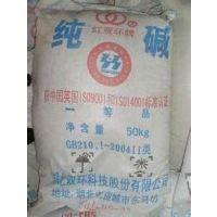 工业级纯碱,双环99%纯碱批发价格行情