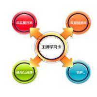 【慧朴管理】五矿二十三冶建设集团营销管理体系优化咨询项目建议书20150320