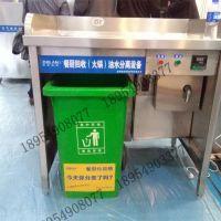 【阜辰直销】酒店厨余垃圾桶 餐厅专用垃圾桶全新料