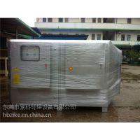 武汉低温等离子UV光解废气净化器ZKDLZ-UV型,治理VOC废气设备