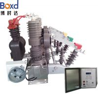 供应ZW32-12C智能型柱上高压真空断路器/高压真空断路器报价