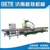 定制家具生产厂家专用 高效数控开料机 格特开料开孔机