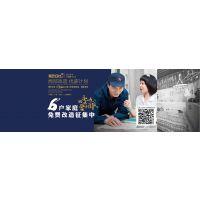 广州泥巴公社局部改造优家计划即将开启,《小谭来了》第二季专业回归