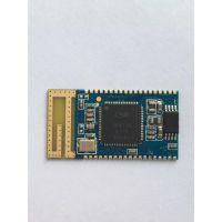 CSRA64110、CSRA64210、CSRA64215蓝牙模块方案
