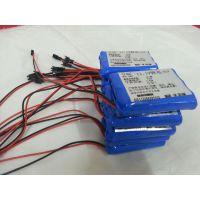 12v电动洗车器锂电池/11.1v动力锂电池