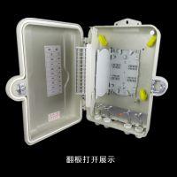 销SMC 16芯光分路器箱 1分16光分箱 室外分光箱 光纤分光分纤