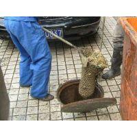平湖市曹桥街道高压清洗污水管道疏通雨水管道清淤检测