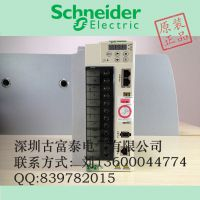 LXM23DU45M3X 施耐德 伺服驱动器 全新原装 现货