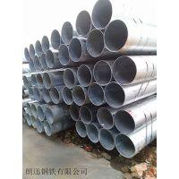 厂家直销,现货供应镀锌焊管,振鸿镀锌管,品质放心,价格优惠