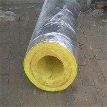 批发高温玻璃棉管 无甲醛玻璃棉品质高
