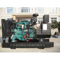 发电机组厂家100KW沃尔沃型号TAD532GE柴油发电机组出厂价格