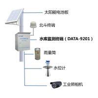 水库监控、水库监控方案、水库自动化监测系统