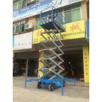 供应镁丰SJY300kg8米/10米/12米高空作业平台 厂房维修用升降机